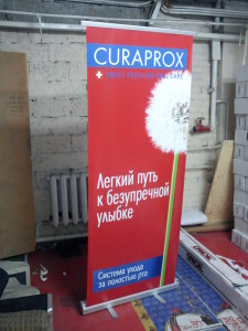 Роллап(RollUp)